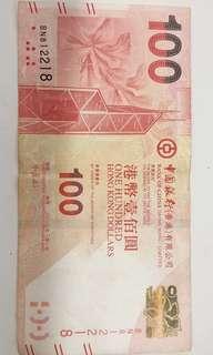 HKD100