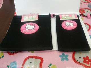 Kitty pouch set
