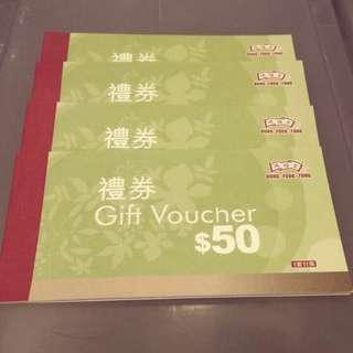 鴻福堂$50禮券一套11張