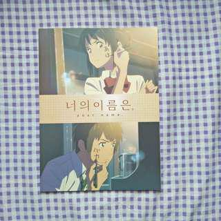 (Free Shipping) Your Name Notebook