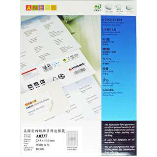 ANEOS Label A0337 : 25.4 x 10.0 mm, 一開189格, 每盒18900個label