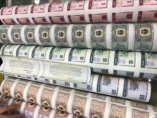 高價收購各類人民幣聯體鈔,一,二版等舊銀紙等等