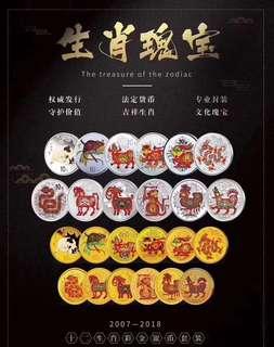 售各類中國近代金銀幣,保證真貨