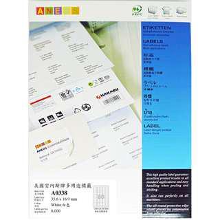 ANEOS Label A0338 : 35.6 x 16.9 mm, 一開80格, 每盒800個
