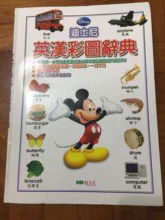 迪士尼彩色字典