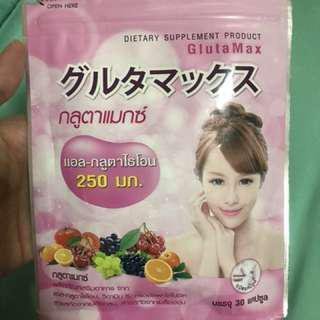 Glutaxmax pemutih badan import thailand