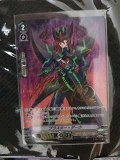 Blaster dark IMR