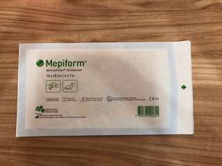 🚚 Mepiform Silicon Dressing for C-sect Scar