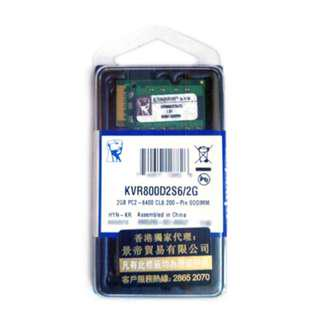 Kingston DDR2-800 2GB 手提電腦 記憶體 ( 全新 原裝 行貨 )