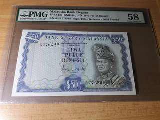 Malaysia 2th Rm50 error note (cutter fold) 58pmg