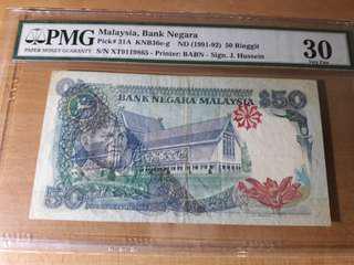 MALAYSIA 6TH RM50 error note rare item!!!