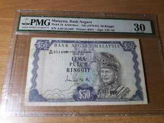 3th Rm50 printing error note