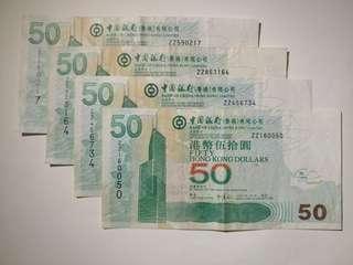 中銀03年50蚊系列 ZZ補版