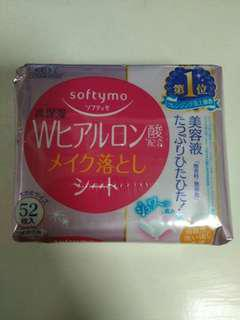 Kose makeup remover wipes