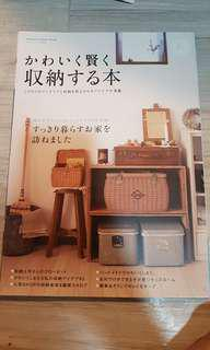 Gakken interior book