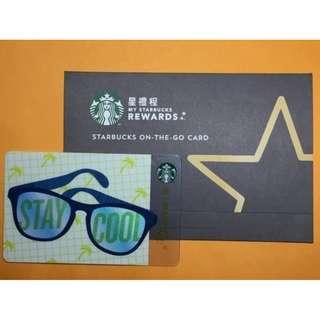 台灣 星巴克 Stay cool隨行卡Taiwan Starbucks card 包郵費 2017