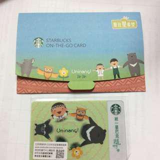 Starbucks Card 台灣星巴克阿奈隨行卡 2016