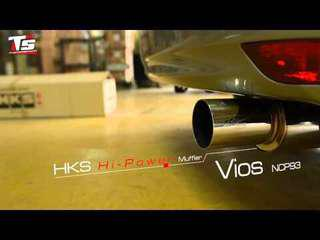 Looking for Hks exhaust ncp93