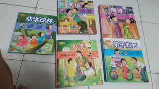 Chinese book children