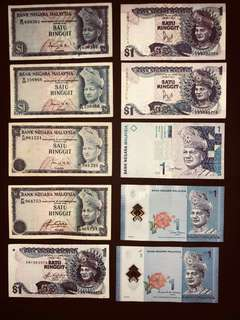 RM1 Banknote Completed Series