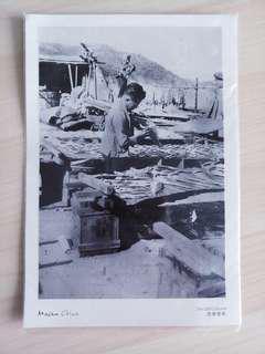 懷舊香港明信片