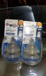 Philips Avent Teats