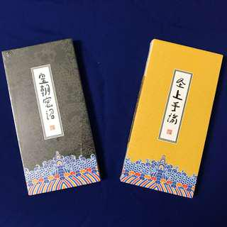 🚚 BN Ancient Chinese type note books