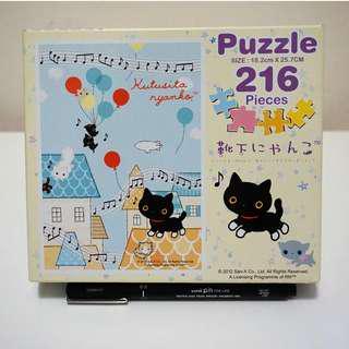 黑色貓貓砌圖 Puzzle