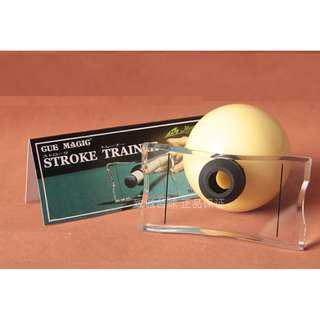 (PREORDER) Pool Stroke Trainer (Mezz Stroke Trainer Inspired)