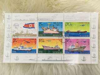 1978 North Korea ships stamps