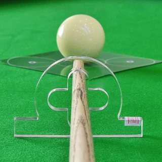 (PREORDER) Snooker Training Aid Device