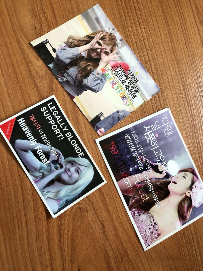 Jessica Jung stickers for free, pay postage only