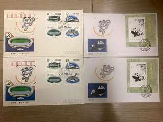 第十一屆亞運首日封+紀念幣