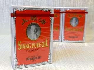 Siang Pure Oil (Formula 1)
