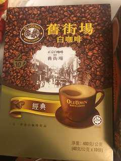 香港帶回 2盒便宜賣 奶茶 咖啡
