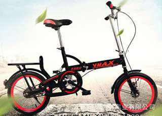 """Folding Bicycle VMAX ( Size : 20"""")"""