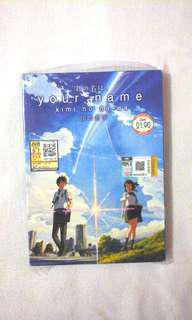 Kimi No Na Wa/Your Name/Namamu... DVD