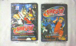 Naruto Movie VCD