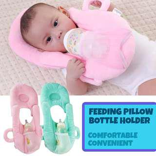 🆕 Baby Bottle Feeding pillow