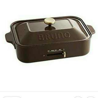 Bruno 多功能電熱鍋  香港版