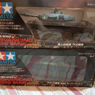 Tamiya  mini tank 1/48 scale