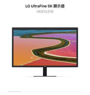 5K LG for Mac only. 全新,未開盒