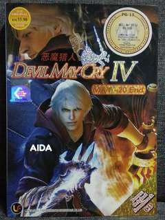 Devil May Cry IV