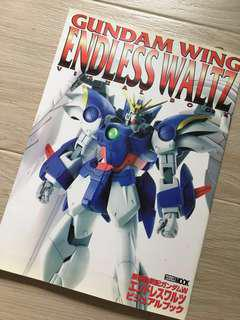 Gundam Wing Endless Waltz Visual Book