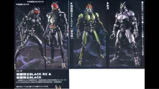 全新 Sic 16 17 矇面超人 Black RX Shadow Moon 影月 共2盒