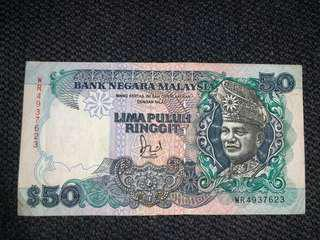 RM50 Banknote