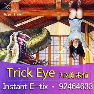 Trick Eye Museum Trick Eye Museum Trick Eye Museum Trick Eye Trick Eye Trick Eye Museum Trick Eye