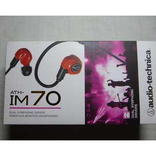 Audio Technica IM-70 in ear monitors