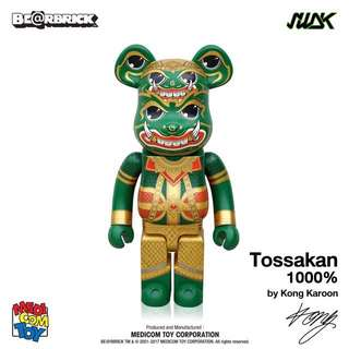 Bearbrick 1000% Tossakan