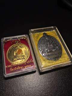 Thai Amulet - LP Pong - Rian (Bundle Deal)